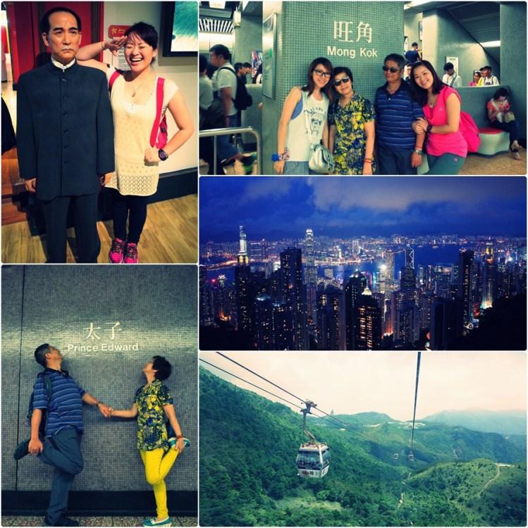 【六訪香港】三天兩夜.與北木的自由行程總覽❤