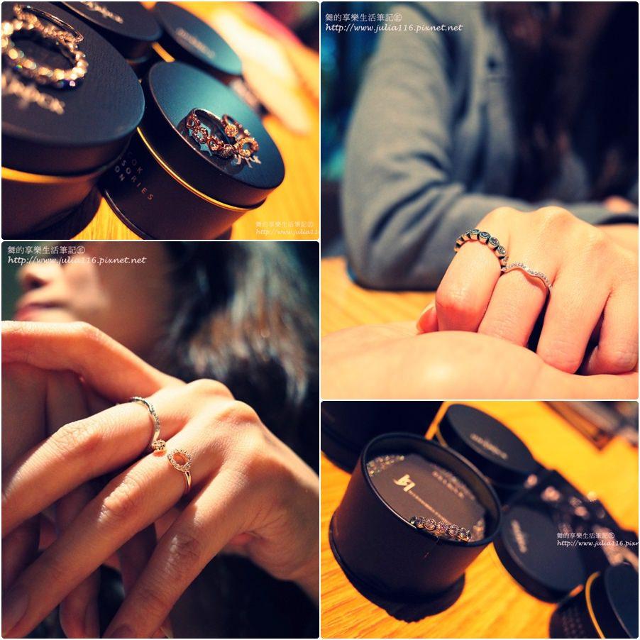 【IDEA ROCK accessories fashion】♬姊妹們的聚會好HAPPY♬~網購純銀戒指開箱文❤