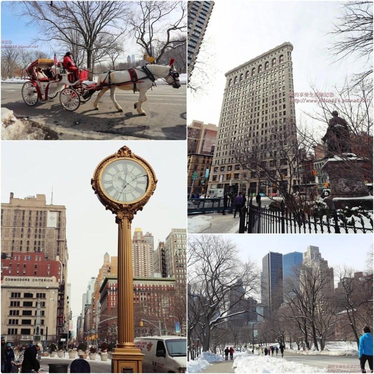 【冬季大蘋果】曼哈頓一日行程這樣玩❤中央公園x大都會博物館x中央車站x紐約公共圖書館x麥迪遜廣場公園x熨斗大廈