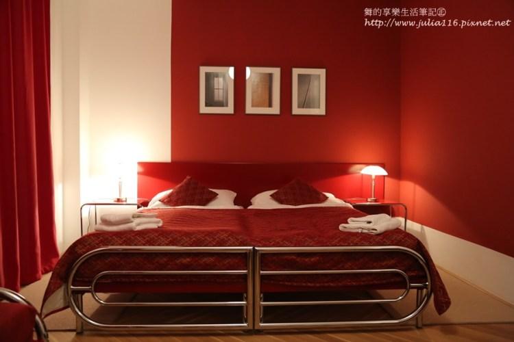 【捷克自助】布拉格住宿推薦!AXA Hotel(含早餐、Free Wifi、近地鐵Florenc、距老城區20分鐘)