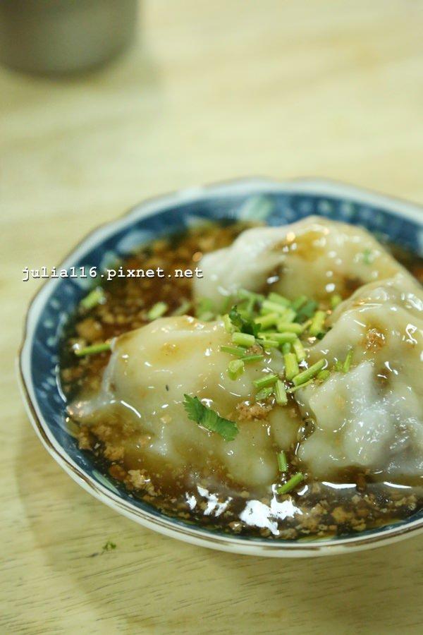 【茂雄蝦仁肉圓】台南中西區。蝦仁肉圓、芋粿~手工現做好好食㊝