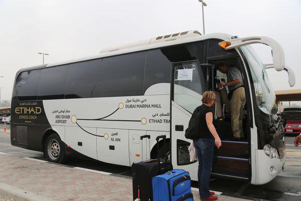 【阿拉伯聯合大公國】如何搭乘阿提哈德免費接駁(Etihad Express)往返阿布達比&杜拜