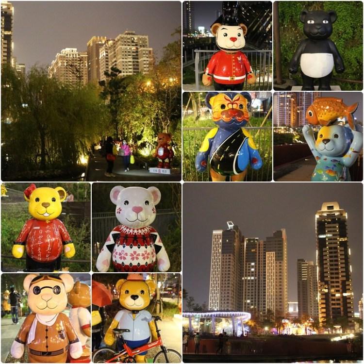 【台中景點】來秋紅谷生態公園尋找Teddy Bear吧!