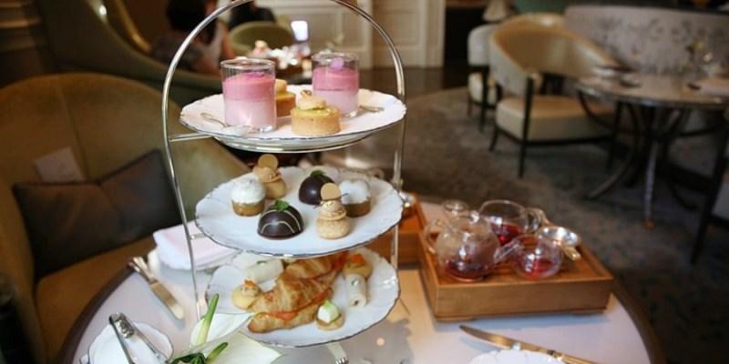 【青隅.The Jade Lounge】松山區。期間限定!英國女王最愛茶品JING午茶套餐只在台北文華東方酒店♥