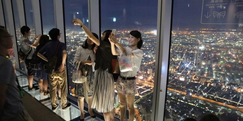 【京阪孝親之旅】大阪夜景推薦!日本第一高樓阿倍野展望台HARUKAS 300(含參觀資訊x購票優惠)♥