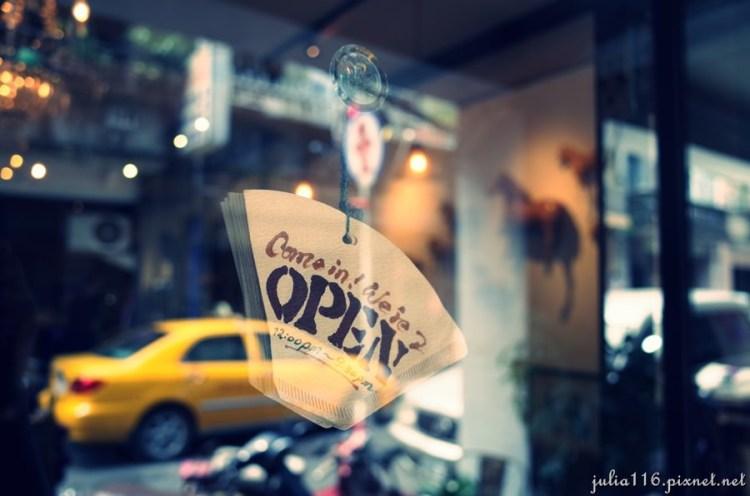 【Modern Mode & Modern Mode  Cafe】大同區。令人流連忘返,古董精品咖啡館♥