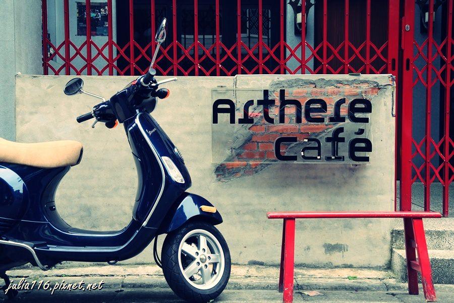 【上樓看看.Arthere Cafe】信義區。無時間壓力、可以從早坐到晚的藝文空間!