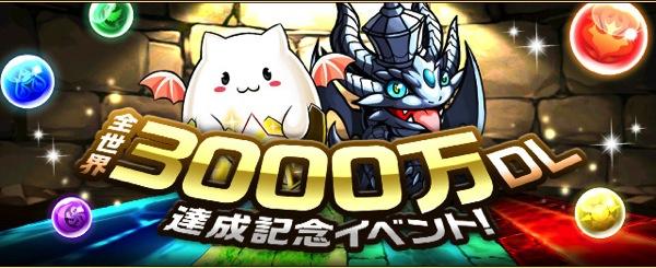 3000man 20140327 5