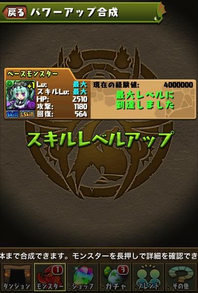 Astarot slup 20131025 1