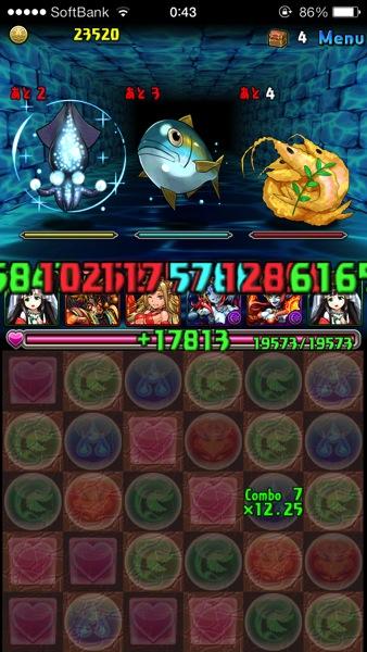 Daibutsu 20130922 3