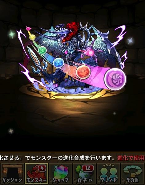 Densetsu 20130813 4