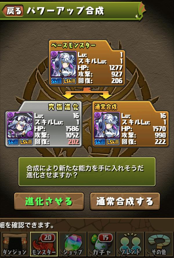 Haku kyukyoku 201400527 05