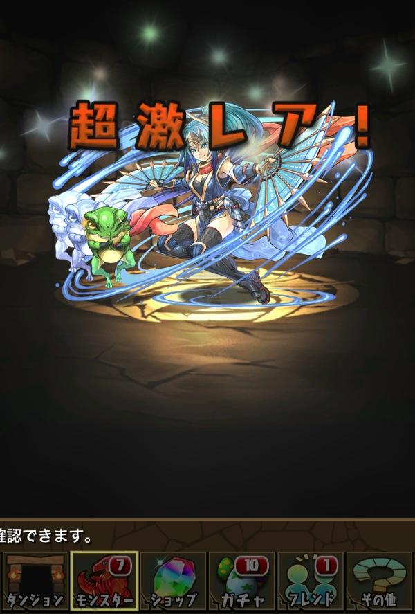 Hatsune kyukyoku 20140313 5