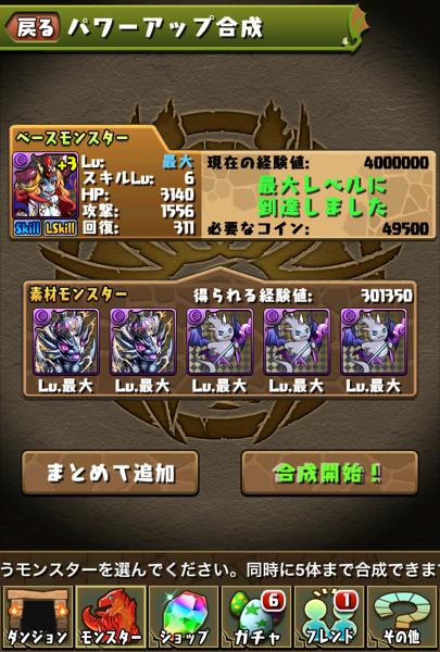 Hera kyukyoku 20131117 0