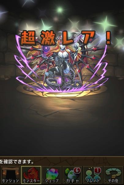 Hera kyukyoku 20131117 3
