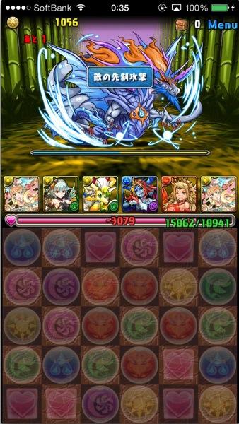 Izanami 20131129 2