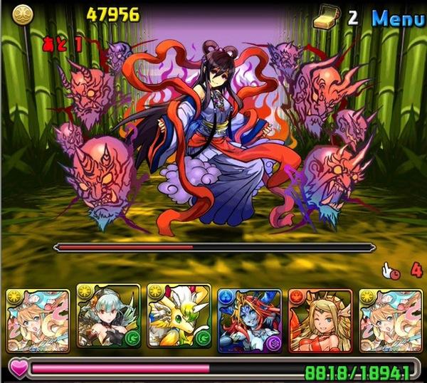 Izanami 20131129 6