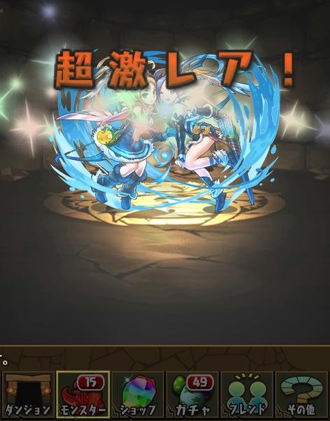 Izuizu shinka 20130804 7