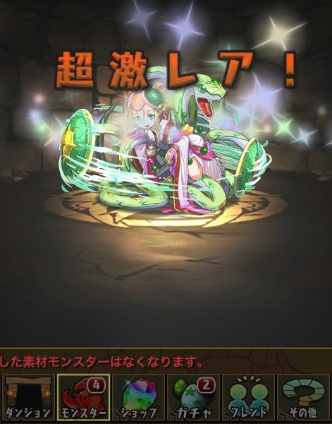Meimei shinka 20130807 2