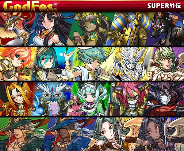 Nihongame 20130927 4