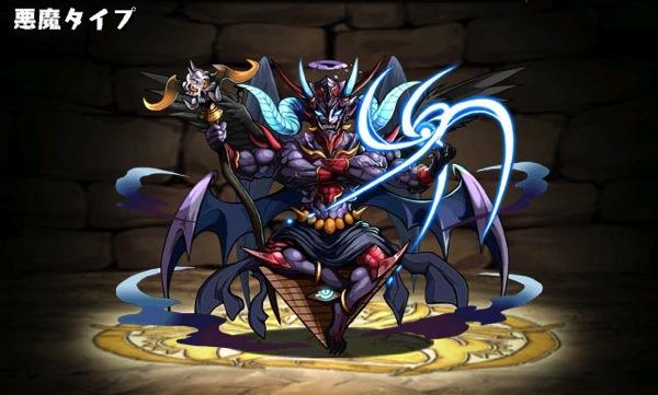 Satan 20130707