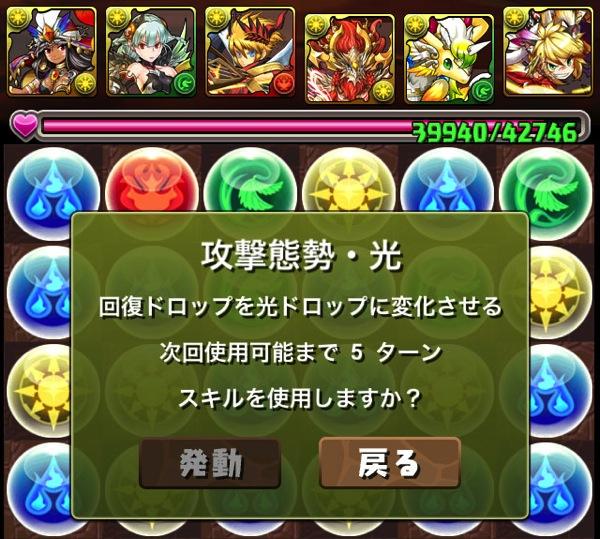 Update ver63 20131215 04