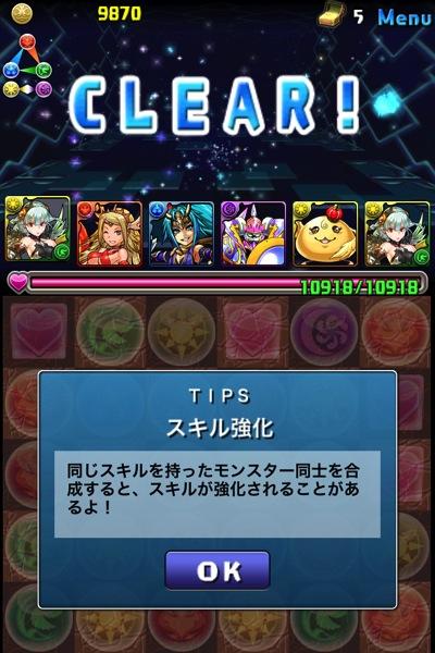 Zeus 20130622 2