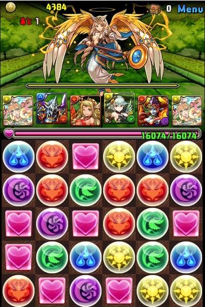 Zeus dios 20130724 09