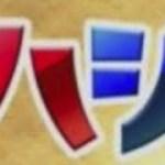 """【ゆっくり解説】パズドラじゃないハジドラだ!オワドラだがな / How did Puzzle & Dragons become """"product past its prime"""" ? Part5"""