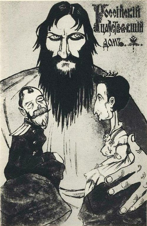 Caricature of Rasputin and the Royals