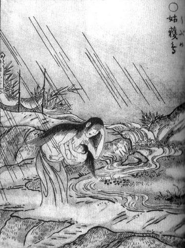 Ubume cradling her dead child