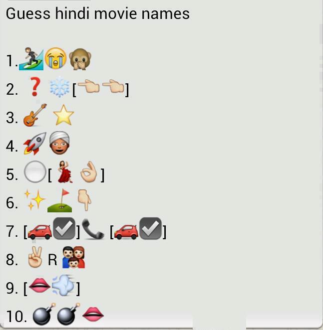 guess the movie names from the picture