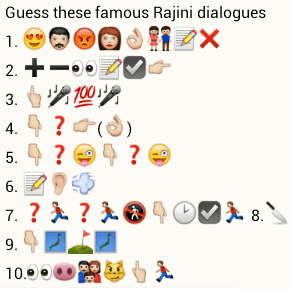 Guess these famous rajnikant dialogues