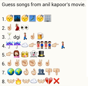 Guess songs from anil kapoor movie