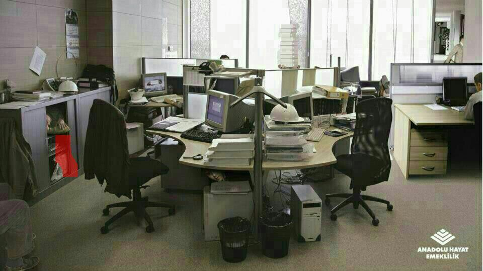 how many persons in the office
