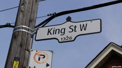 Cowan Ave (55)