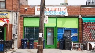 Dunn Ave (66)