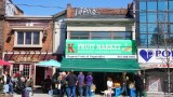 Roncesvalles Ave (164)