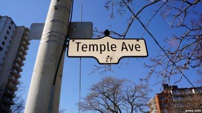 Tyndall Ave (63)
