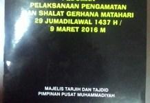 Pedoman Pelaksanaan Pengamatan dan Shalat Gerhana Matahari 29 Jumadil Awal 1437 H/ 9 Maret 2016 (foto: aan)