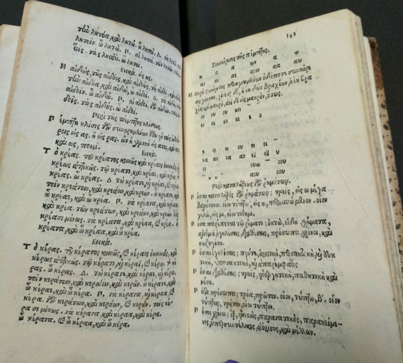 Greek text - featured