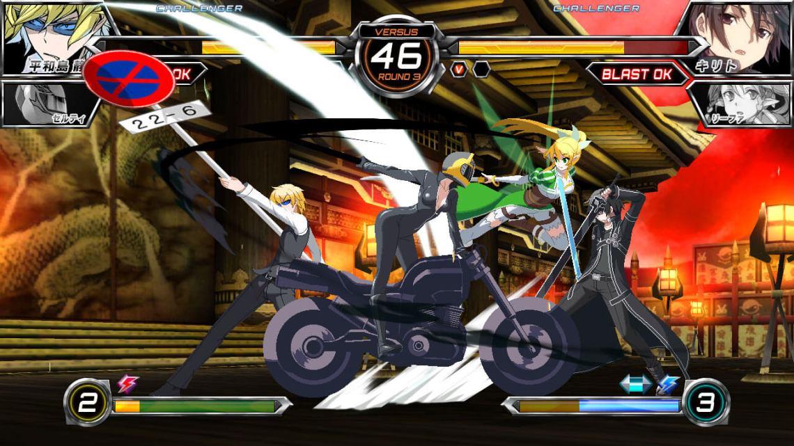 Dengeki Bunko Fighting Climax Image du jeu sur PSVita