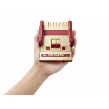 nintendo-classic-famicom-mini-weekly-shonen-jump-50th-anniversary-version-brand-new- (1)