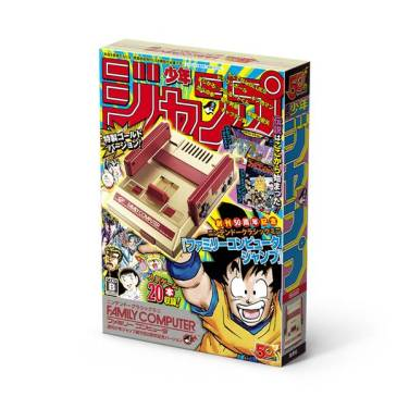nintendo-classic-famicom-mini-weekly-shonen-jump-50th-anniversary-version-brand-new- (4)