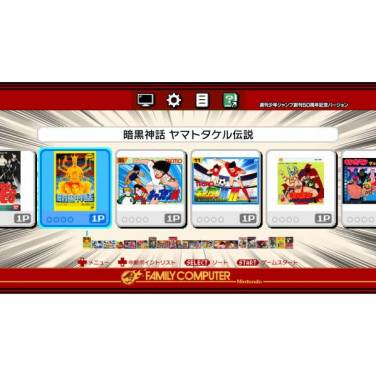 nintendo-classic-famicom-mini-weekly-shonen-jump-50th-anniversary-version-brand-new- (6)