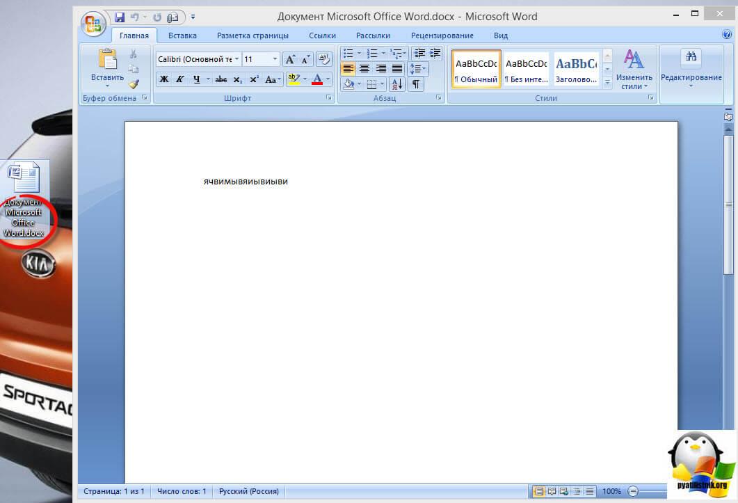 Bagaimana untuk menukar jenis fail dalam Windows 8-12