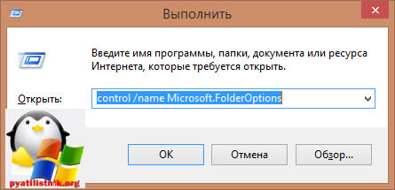 Bagaimana untuk menukar jenis fail dalam Windows