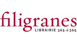 logo filigranes