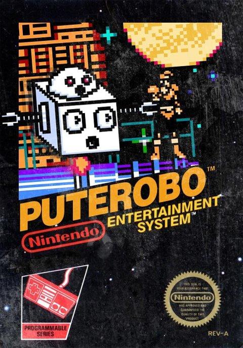 Puterobo