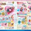 はぐっとプリキュアのおもちゃがアマゾンで予約販売中~ぬいぐるみ画像など紹介【amazon】